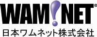 日本ワムネット株式会社
