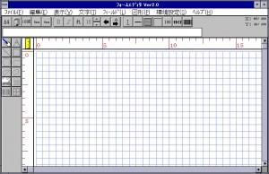 シーオーリポーツVer.1.X フォームエディタ