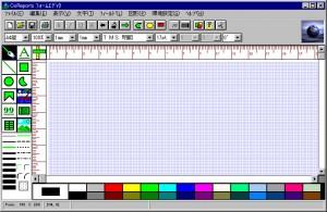 シーオーリポーツVer.4.X フォームエディタ