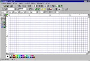 シーオーリポーツVer.4.5 フォームエディタ