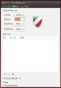 gufwのメイン画面