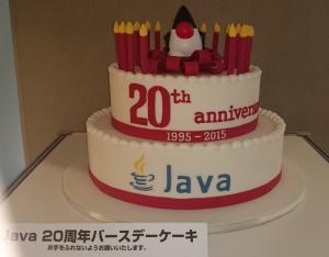 Java Day Tokyo 2015