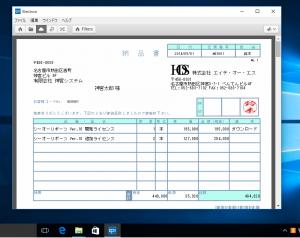 Windows版