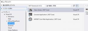 NetCoreProject