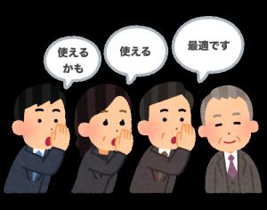 PNG→TIFF変換(変換前PNG)