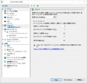 CPU2個
