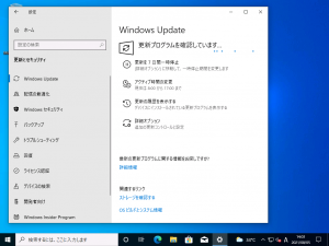 WindowsUpdate確認中